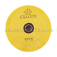 Круг муслиновый CROWN 150 мм 6х15 желтый (кож пятак)