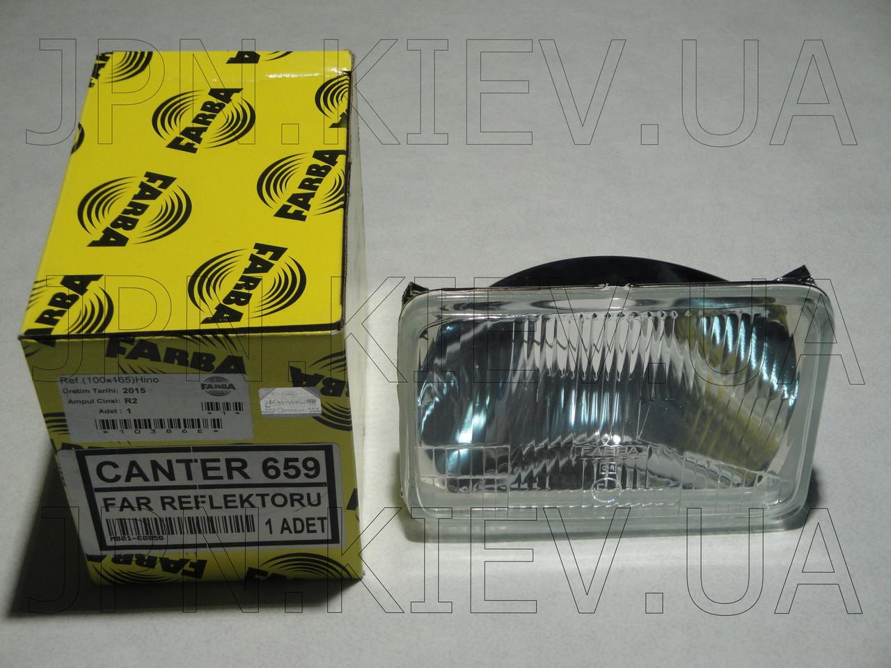 Фара ближнього/дальнього світла (не змінна лампа) MITSUBISHI CANTER 515/639/659 (MC927615/MC927618) GEN