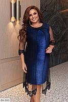 Нарядное вечернее люрексное платье+евросетка обрамлено кружевом Размер: 50-52, 54-56, 58-60 арт. 856
