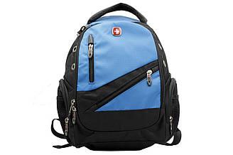 Рюкзак малого размера голубого цвета из текстиля (13020)