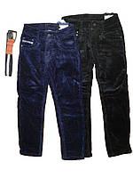 Утеплённые вельветы для мальчика, размеры 116,122 , арт. CSQ-88792