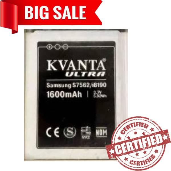Акумулятор ''Kvanta Ultra'' для Samsung S7562/i8190 1600mAh