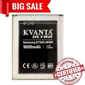 Акумулятор ''Kvanta Ultra'' для Samsung S7562/i8190 1600mAh, фото 2