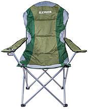 Кресло складное SL 750 Ranger RA-2202, фото 3