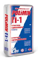 ГІ-1 Аквабарьер Polimin