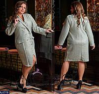 Женское стильное платье-пальто больших размеров