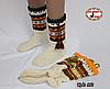 Женские зелёные носки из настоящей овечьей шерсти Гойра, фото 2