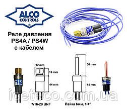 Реле низкого давления (1,5/2,5) с автоматическим сбросом PS4-A1 (808247) Alco Controls