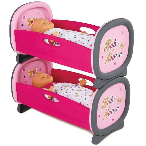 Smoby Кроватка для кукол-близнецов Baby Nurse 220314