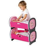 Smoby Кроватка для кукол-близнецов Baby Nurse 220314, фото 5