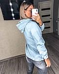 Женская ветровка, плащёвка жатка, р-р универсальный 42-46; 48-52 (серо-голубой), фото 4