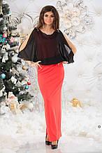 Сукня вечірня довге в підлогу з високим розрізом коралового кольору з шифоновою накидкою маленького розміру