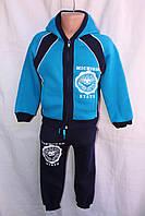 спортивный костюм на байке швейка 2-5 лет