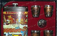 Подарочные наборы для мужчин Фляга TZ-617-3 Походная фляга Фляга+лейка+4 рюмки Набор подарочный фляга