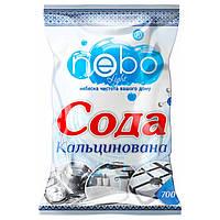 Чистящее средство Сода кальцинированная NEBOlight 700г