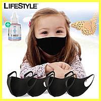 Детская маска для лица питта / Защитная многоразовая детская маска из неопрена + Подарок