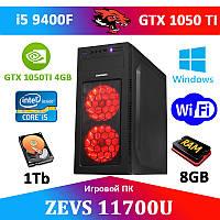 Ігровий Мега Монстр ПК ZEVS PC11700U i5 9400-F + GTX 1050TI 4GB +8GB DDR4 +SSD