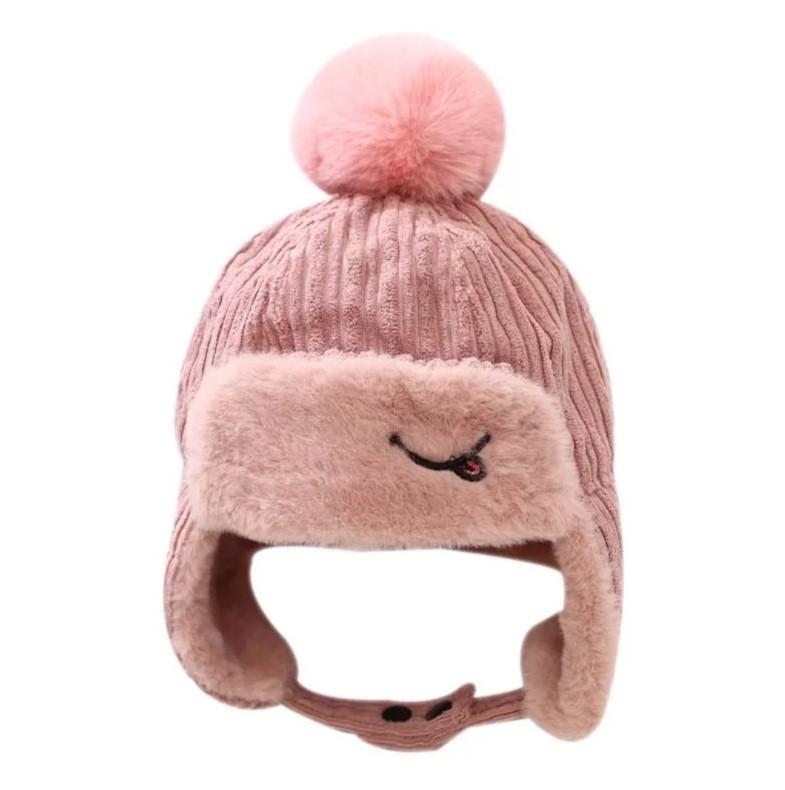 Зимняя шапка С-88 Розовая