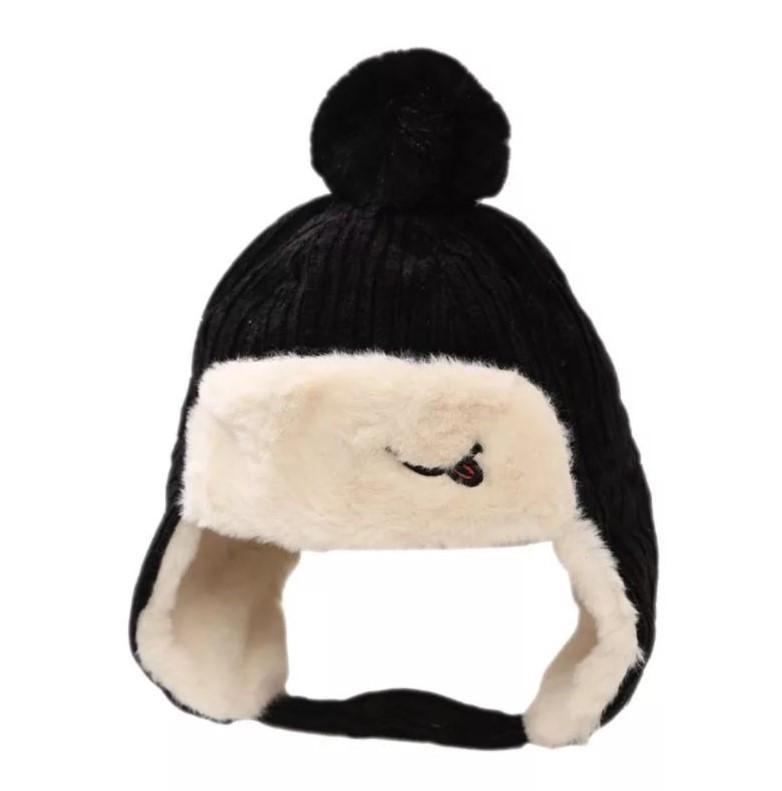 Зимняя шапка С-88 Чёрная