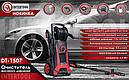 Мийка високого тиску 2.2 кВт, 5,5 л/хв.,110-165 бар Intertool DT-1507, фото 3