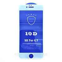 Защитное стекло 10D для Apple iPhone 6/6s белое, на весь экран (захисне скло 10д на айфон 6/6s біле)