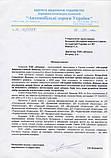 Холодный асфальт ТМ Digyunsa, 25кг (НАСТОЯЩИЙ!!!), фото 6