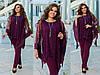 Ошатний жіночий вечірній костюм: блуза-разлетайка з вишивкою і штани, батал великі розміри, фото 8