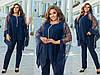 Ошатний жіночий вечірній костюм: блуза-разлетайка з вишивкою і штани, батал великі розміри, фото 5