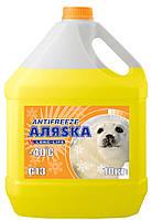 Аляsка ANTIFREEZE-40 (жовтий) 10кг
