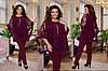 Ошатний жіночий вечірній костюм: блуза з накидкою-сіткою і штани, батал великі розміри, фото 6