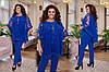 Ошатний жіночий вечірній костюм: блуза з накидкою-сіткою і штани, батал великі розміри, фото 7