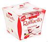 Конфеты Raffaello Malina 15 штук Ferrero 150 г Италия, фото 2