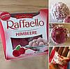 Конфеты Raffaello Malina 15 штук Ferrero 150 г Италия, фото 6