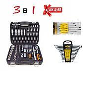 Набор  3 в 1 головок ключей инструментов BLack 108 ел + 12 ел Sigma + Отвертки Sigma 6 ел.