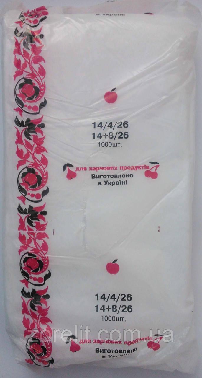 """Пакет фасовка 14*26 - ПП """"Zorelit"""" в Львове"""
