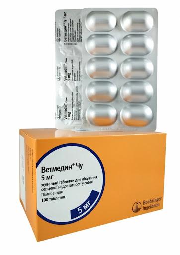ВЕТМЕДИН 5 мг VETMEDIN кардиологический препарат для собак, 10 таблеток