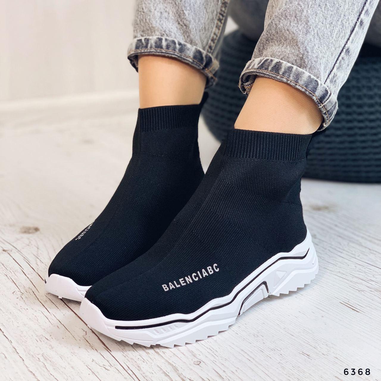 Кроссовки женские черные текстильные. Кросівки жіночі чорні