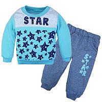 "Костюм для мальчика ""Звезды"" 80-104 (1- 4 года) 505, кофта+ штаны"