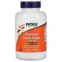 Псиллиум в капсулах 700 мг 180 капсул NOW Foods (США) шелуха семян подорожника, клетчатка