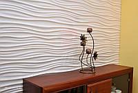 Гіпсові панелі, декоративні панелі, 3д/3d, облицювальні панелі, серія Dune