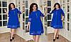 Красивое нарядное платье свободного фасона трапеция с кружевными вставками и карманами, батал большие размеры, фото 6