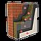 Фасадний утеплювач Ізоват (Izovat) 125 (упакований), фото 5