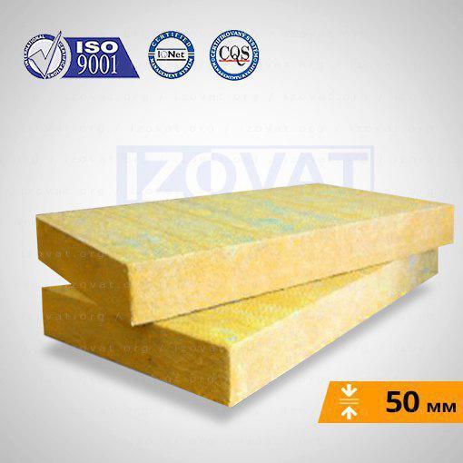Фасадний утеплювач Ізоват (Izovat) 125 (упакований)