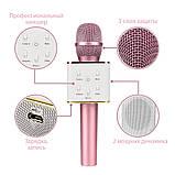 Микрофон караоке для детей беспроводной Q7 Розовый Rose USB Bluetooth с чехлом Игрушка микрофон с динамиком, фото 4