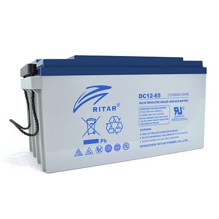 Акумуляторна батарея AGM RITAR DC12-65, Gray Case, 12V 65Ah ( 350 х 167 х 182 ) глубокого разряда, фото 2