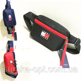 Спортивные сумки бананки на поясTommy Hilfiger (3цвета)15*22см