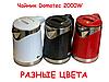 Электрочайник Domotec MS-5027 (2000W, 2л)
