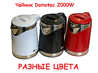 Электрочайник Domotec MS-5027 (2000W, 2л), фото 1