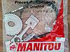 Трос ручника Manitou (Маниту) 268322