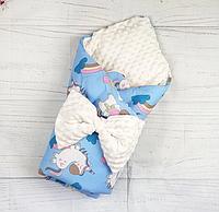 Конверт одеяло на выписку для новорожденных Единорожки демисезонный хлопок + плюш Минки голубой/ванильный